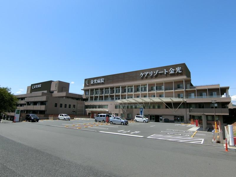 金光病院の画像
