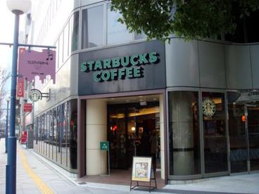 スターバックスコーヒー 桜橋プラザビル店の画像1
