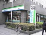 ファミリーマート 信濃橋店