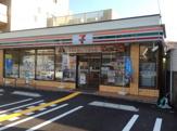 セブンイレブン 堺中百舌鳥駅南口店