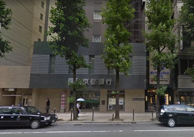 京都銀行 大阪営業部の画像1