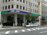 (有)コサカ リブレ西本町サービスステーション