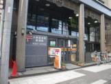 大阪西本町郵便局