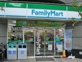ファミリーマート 新町三丁目店