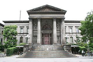 大阪府立中之島図書館の画像1
