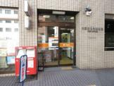 大阪伏見町郵便局