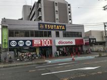 TSUTAYA 北花田店