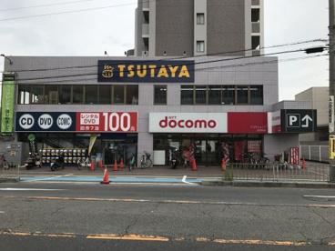 TSUTAYA 北花田店の画像2
