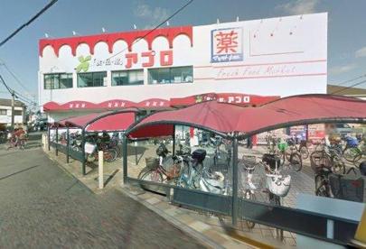 食品館アプロ浅香山店の画像1
