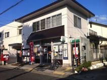 堺宮本郵便局