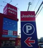 ジョーシン 和歌山店