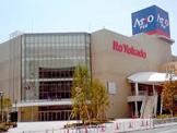 イトーヨーカドー アリオ北砂店