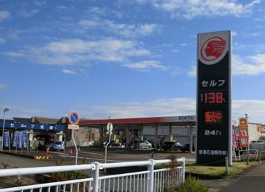 新潟石油販売(株) セルフ舟入の画像1