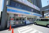 ローソン 五井駅東口店