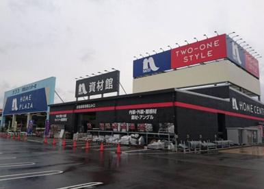 ナフコTWO-ONE STYLE和歌山北インター店の画像1