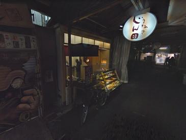 うなぎ じん田の画像1