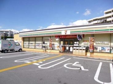 セブンイレブン堺東上野芝町2丁店の画像1