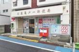 江東亀戸一郵便局