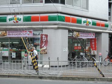 サンクス近鉄八尾駅前店の画像1