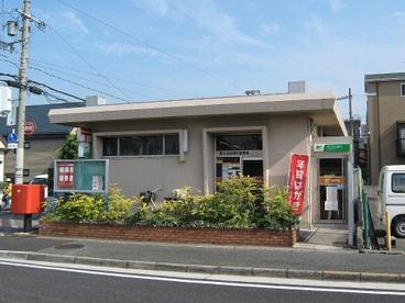 堺百舌鳥梅町郵便局の画像1