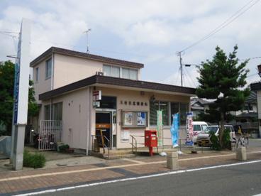 大村玖島郵便局の画像3