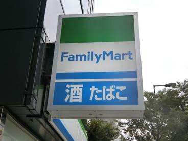 ファミリーマート曽根崎南店の画像1