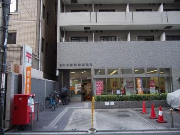 大阪西天満郵便局の画像1