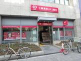 三菱東京UFJ銀行 天満支店