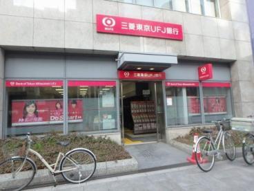 三菱東京UFJ銀行 天満支店の画像1