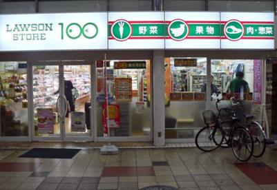 ローソンストア100 天神橋三丁目店の画像1