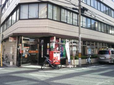 大阪天満橋郵便局の画像1