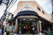 阪急オアシス 同心店|HANKYU OASIS