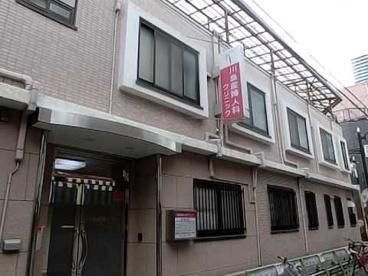 川島産婦人科クリニックの画像1