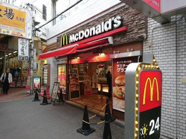 マクドナルド 天満駅前店の画像1