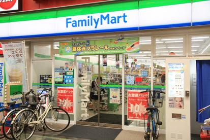 ファミリーマート 天神橋六丁目店の画像1