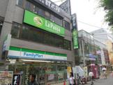 ファミリーマート茶屋町北店