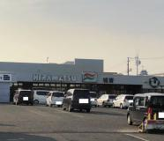 ヒラマツデリシー城東店