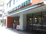 スターバックスコーヒー西本町店