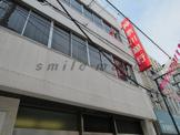 神奈川銀行 洪福寺店