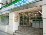 ファミリーマート本町駅西店