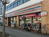 セブン‐イレブン 横浜三ツ沢上町店