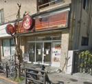 ほっともっと竹の塚6丁目店
