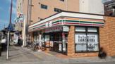 セブン−イレブン 京都桂駅東口店