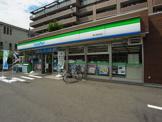 ファミリーマート 厚木高校前店