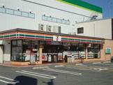 セブンイレブン堺長曽根町南店