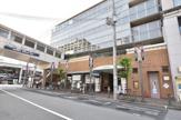 KOHYO甲東園店