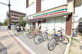 セブンイレブン 西宮関西学院大学前店