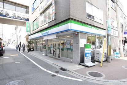 ファミリーマート 甲東園駅東口店の画像2