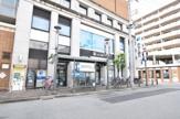 みなと銀行 甲東園支店