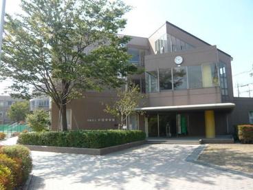 川崎市立井田中学校の画像2